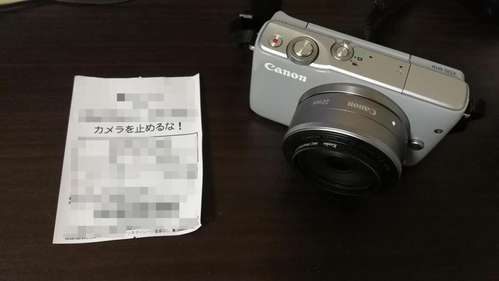 f:id:hamchang:20180826192410j:plain