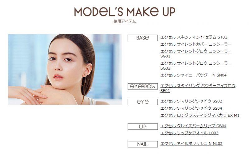 モデル画像